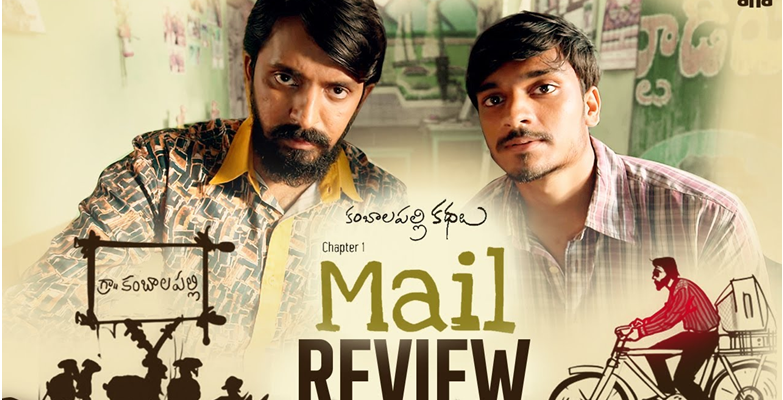 This Movies Make You Laugh Out In 2021: Mail and Bell Bottom