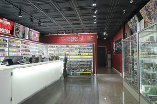Greatest Tweets Of All Time About Vape Store